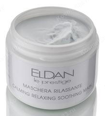 Успокаивающая маска (Eldan Cosmetics | Le Prestige | Calming relaxing soothing mask), 250 мл