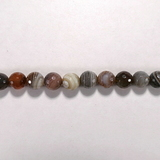 Бусина из агата Ботсвана, фигурная, 8 мм (шар, граненая)