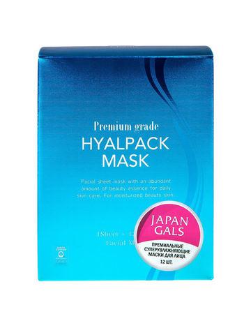 Japan Gals Маска для лица с гиалуроновой кислотой Hyalpack premium, 1 шт