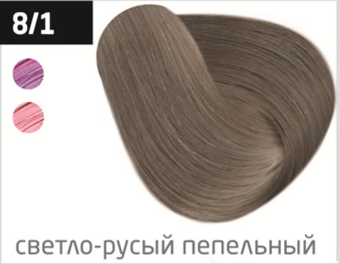 OLLIN performance 8/1 светло-русый пепельный 60мл перманентная крем-краска для волос