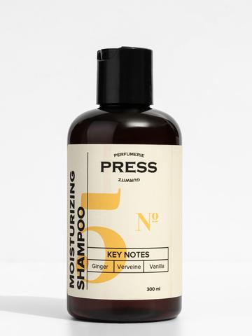 PRESS GURWITZ PERFUMERIE Шампунь для волос увлажняющий №5 Имбирь, Ваниль, Вербена натуральный, для сухих и ломких волос, бессульфатный 300 мл