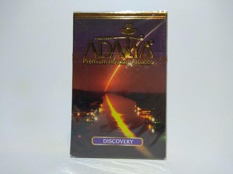 Табак для кальяна ADALYA Discovery 50 g