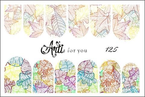 Слайдер Arti for You №125