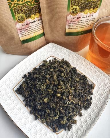 Чай Улун Молочный, 100 г