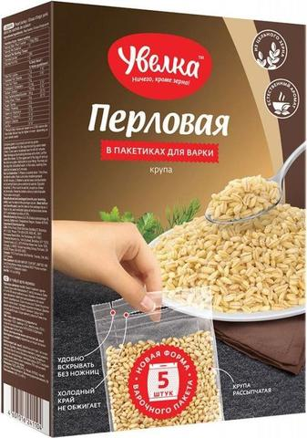 Перловая Увелка в пакетах 5 штук МИНИМАРКЕТ 0,01шт