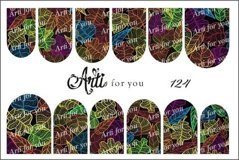 Слайдер Arti for You №124 РА