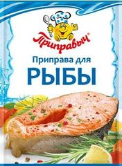 """Приправа """"Приправыч"""" для рыбы 15г"""