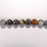 Бусина из агата Ботсвана, фигурная, 10 мм (шар, граненая)