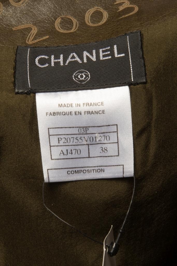 Стильная юбка из кожи от Chanel, 38 размер.