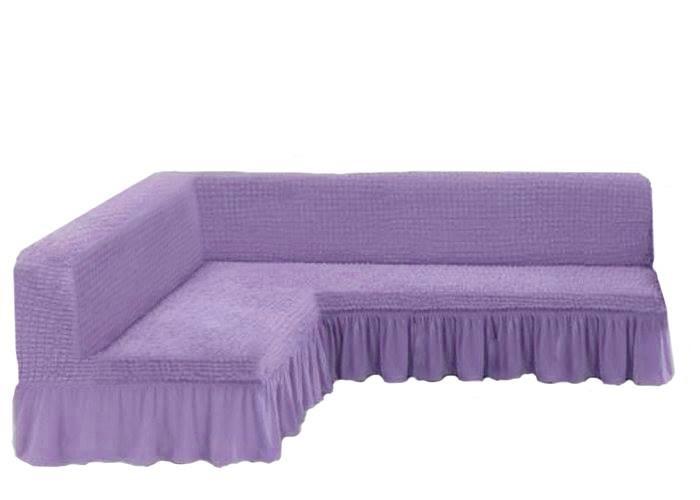 Чехол на угловой диван без подлокотников, сиреневый