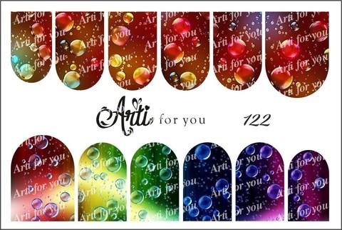Слайдер Arti for You №122 РА