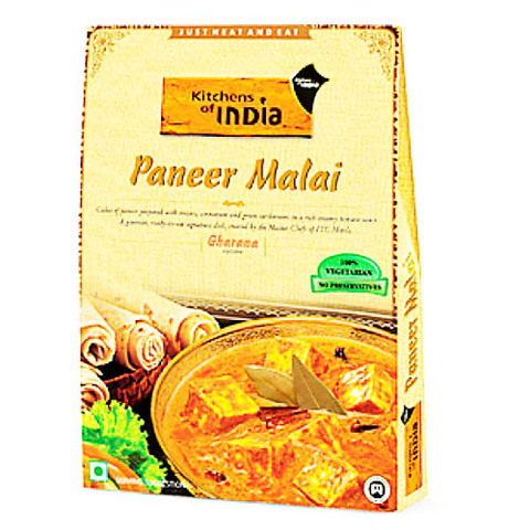 https://static-sl.insales.ru/images/products/1/7843/36429475/Paneer_malai.jpg