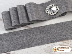 Лента текстильная с люрексом серая 38 мм