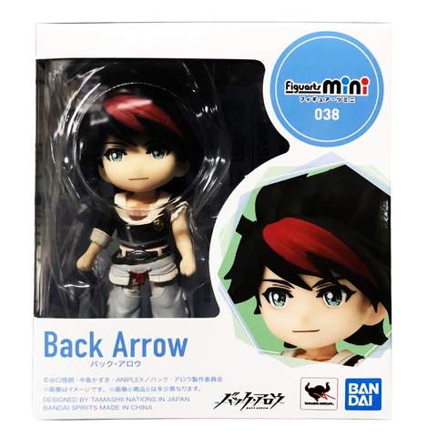 Фигурка Bandai Figuarts Mini Back Arrow Back Arrow