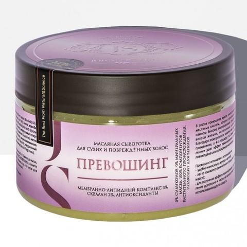 JS Масляная сыворотка-ПРЕВОШИНГ для сухих и поврежденных волос, 300мл