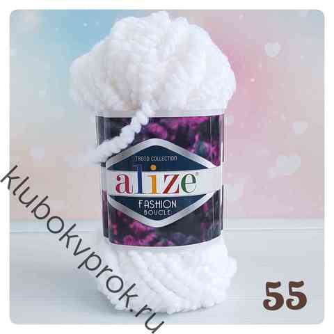 ALIZE FASHION BOUCLE 55, Белый