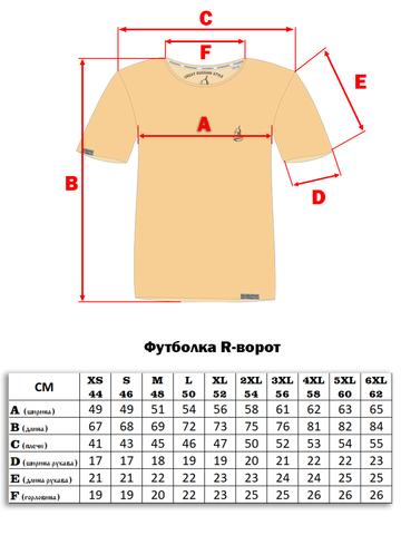 Мужская футболка «Великоросс» салатового цвета круглый ворот