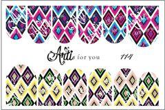 Слайдер наклейки Arti for you №114