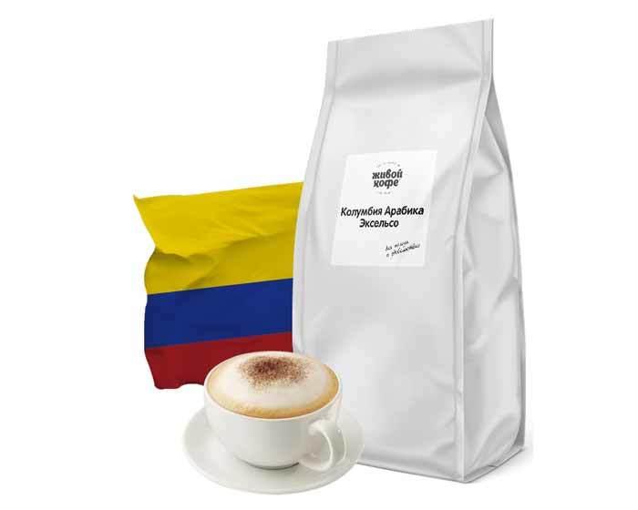 Кофе в зернах Живой Кофе Колумбия Арабика Эксельсо, 1 кг