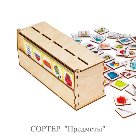 Настольная игра СОРТЕР - ЛОТО