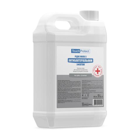 Рідке мило з антибактеріальним ефектом Іони срібла-Д-пантенол Touch Protect 5 L (1)