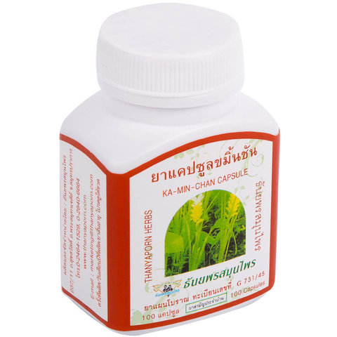 Капсулы Камин Чан (Kamin Chun Thanyaporn Herbs) для лечения заболеваний желудка и 12-ти перстной кишки, 100 капсул