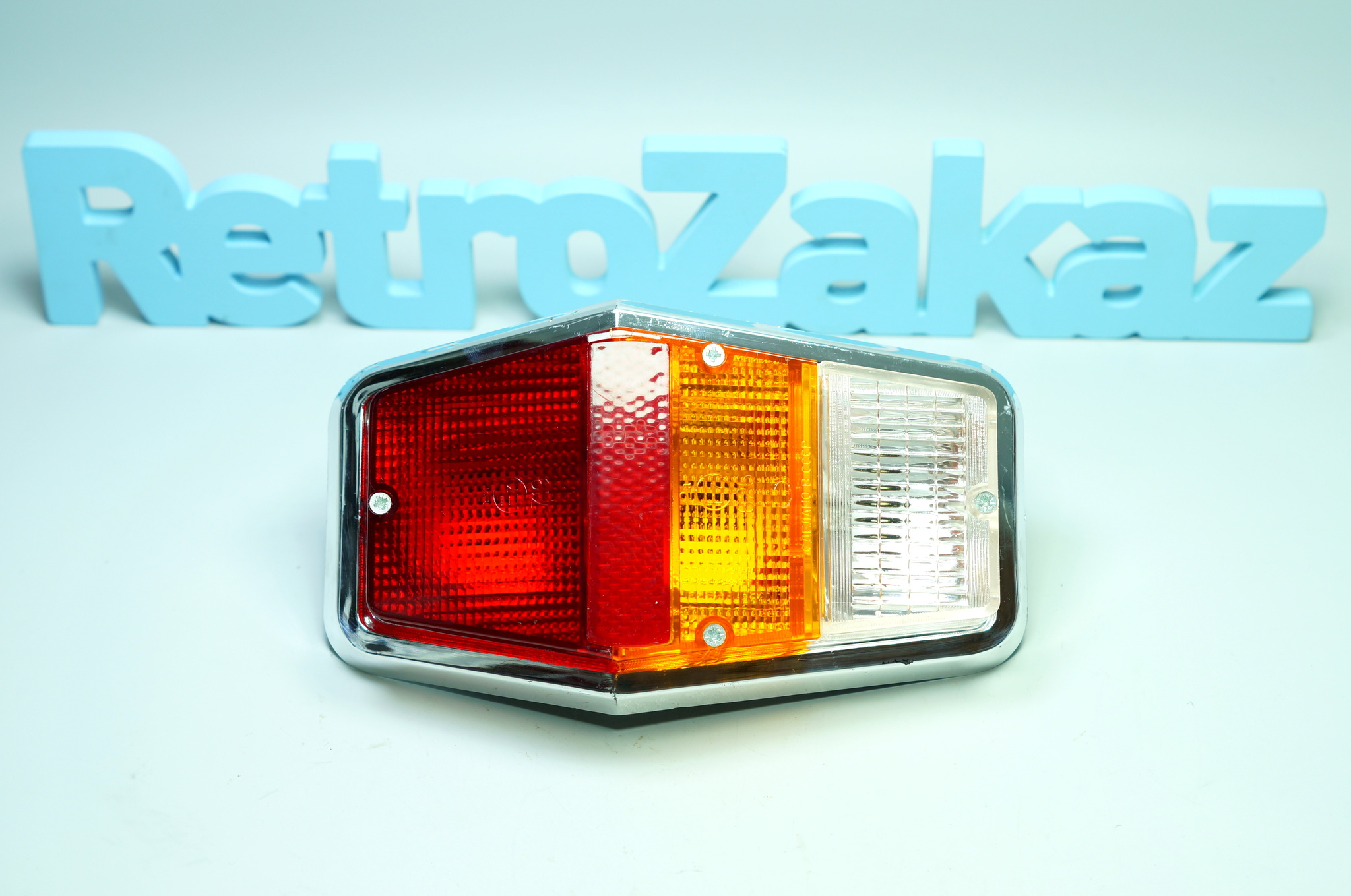 Задний фонарь Газ 2410