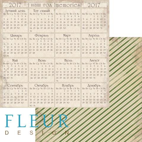 Бумага для скрапбукинга Календарь