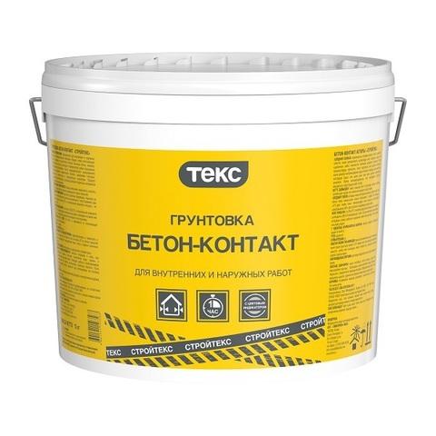 Текс Стройтекс бетон контакт грунтовка