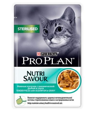 Pro Plan пауч для стерилизованных кошек (рыба в соусе) 85 г