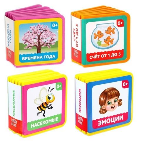 Книги-кубики EVA набор «Первые знания»
