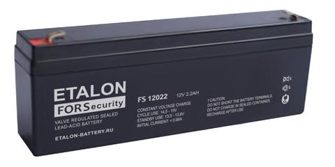 Аккумулятор ETALON FS 12022