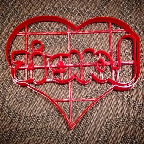 Love is в сердце