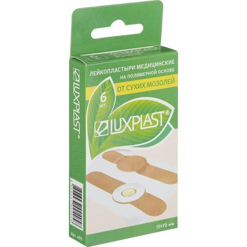 Пластырь от сухих мозолей Luxplast телесного цвета 1.5x7 см (6 штук в упаковке)
