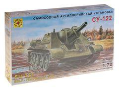 Набор сборной модели- танк СУ-122 (1:72)