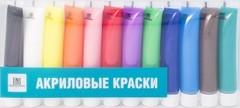 TNL, Набор акриловых красок 12 мл (12 шт.)