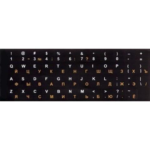 Наклейка на клавиатуру Aceline