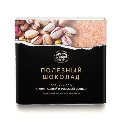 Шоколад ремесленный Горький, 72% какао, на пекмезе с фисташкой и гималайской солью, 90 г