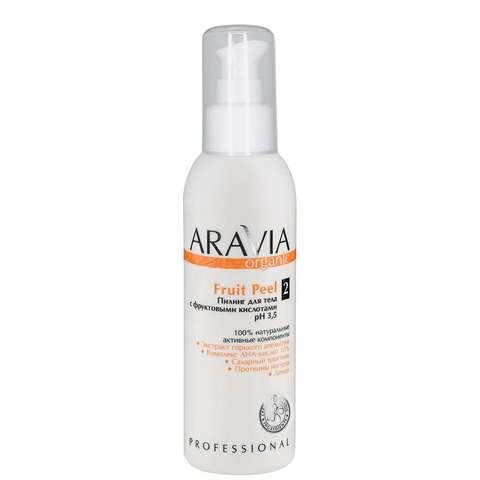 Гель-эксфолиант для тела с фруктовыми кислотами Fruit Peel, ARAVIA Organic,150 мл