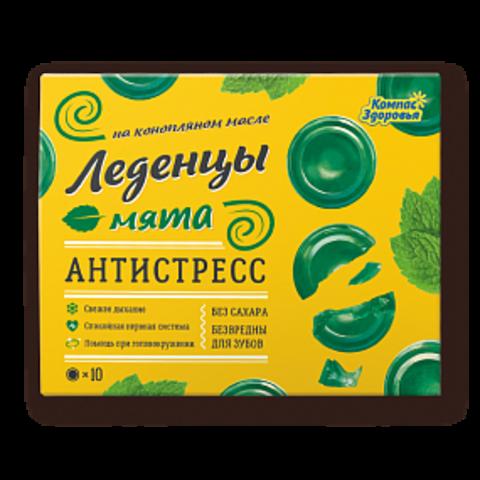 Леденцы Антистресс Конопляное масло и мята, 10 шт.*3,2 гр. (Компас Здоровья)
