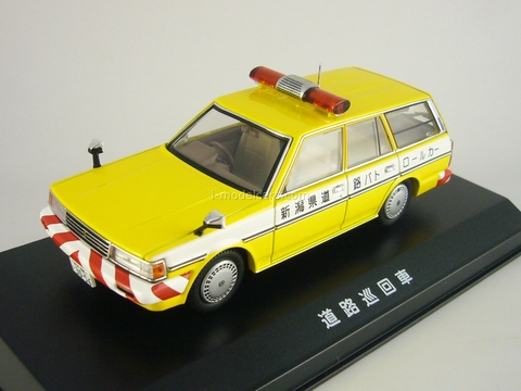 Toyota Mark II Wagon Fire department yellow Dism 1:43