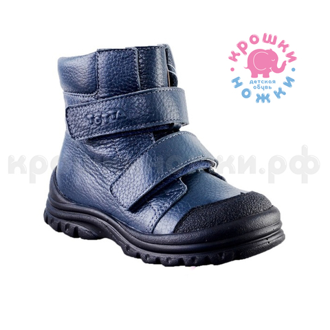 Ботинки синие,  Тотто (ТРК ГагаринПарк)