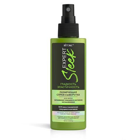 Витекс EXPERT SLEEK Спрей-сыворотка полирующая для волос ЗАПАИВАНИЕ СЕКУЩИХСЯ КОНЧИКОВ 100мл