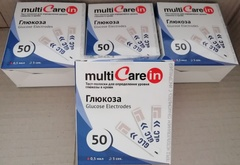 Тест-полоски МультиКейр Глюкоза (MultiCare-in Glucose) №50 /Biochemical Systems International, Италия/