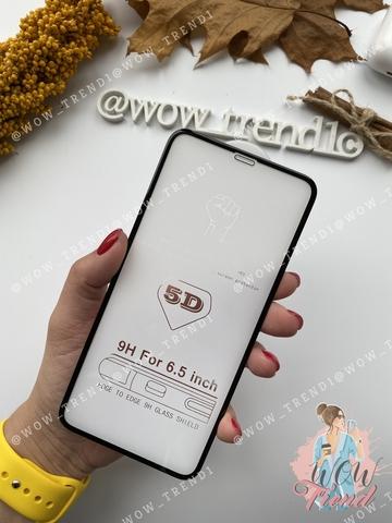 Стекло защитное 5D iPhone X/XS /black/