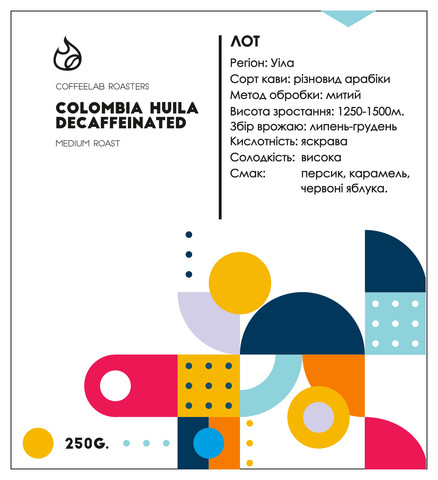 Colombia Decaffeinated 250g.