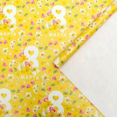 Бумага упаковочная глянцевая «Яркое 8 марта», 70 × 100 см, 1 лист.