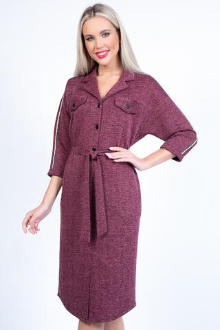 <p>Женственность всегда в тренде! Уютное, модное платье на осень.Идеальный вариант на каждый день.&nbsp;</p>