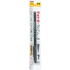 Ручка-кисть Pentel (Fine)