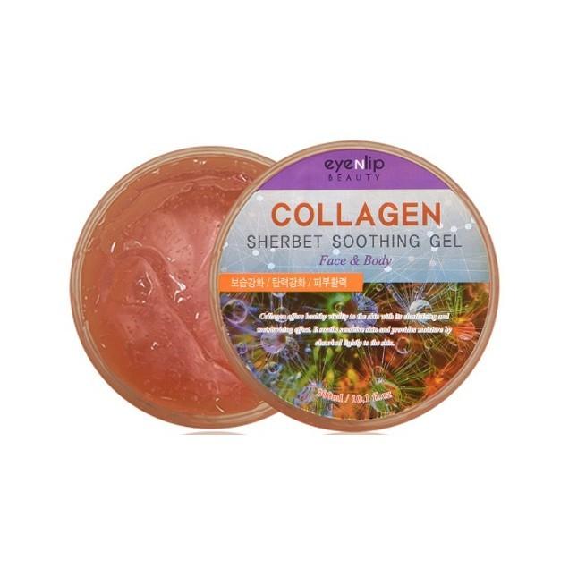 Гель-щербет универсальный успокаивающий с коллагеном EYENLIP collagen sherbet soothing gel
